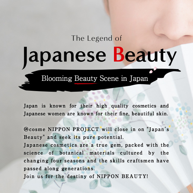 "【Japanese Beauty Vol.3】200 Years of History - Traditional Makeup ""Komachi Beni"""