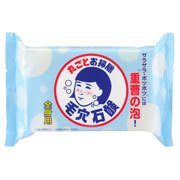 Baking Soda Soap Bar / Keana Nadeshiko