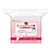 Lotion Pack Cotton / Cotton Labo