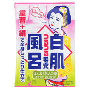 Baking Soda Skin Brightening Bath / Keana Nadeshiko