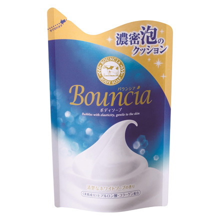Body Soap / Bouncia