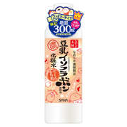 Moisturizing Lotion NA / NAMERAKAHONPO