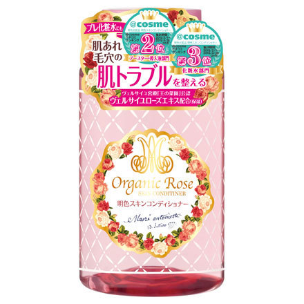 MEISHOKU Skin Conditioner  / MEISHOKU Cosmetics