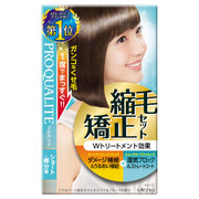 Japanese Relax Perm Set (for Short Hair)