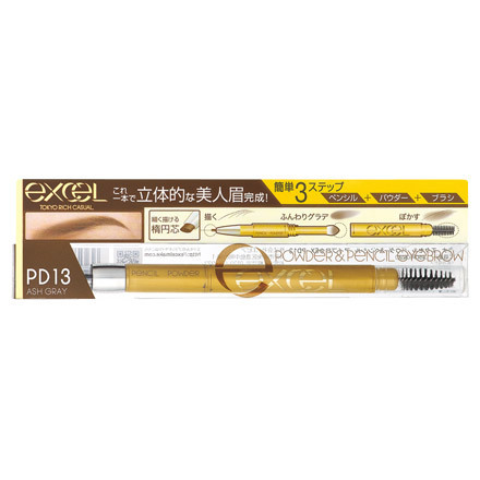 Powder & Pencil Eyebrow EX / EXCEL