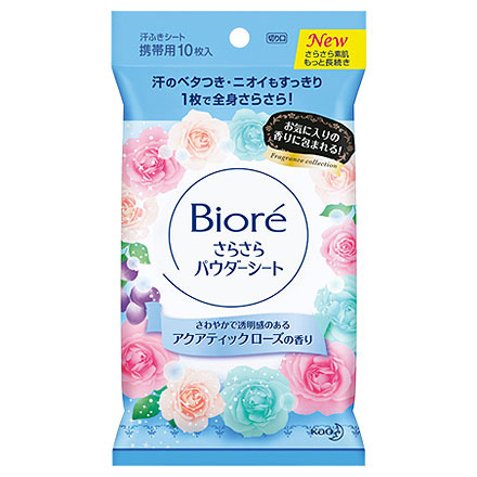 Bioré / SaraSara Body Powder Sheet (Aquatic Rose)  - @cosme