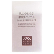 Soft and Flexible Skin (Trial) / M-mark series brown label