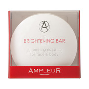 Luxury White Brightening Bar