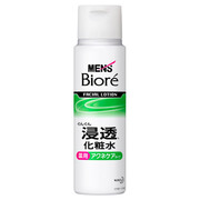 Penetrating Lotion Acne Care / Men's Biore