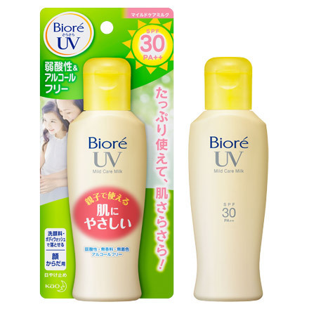 SaraSara UV Mild Care Milk SPF30 / Bioré