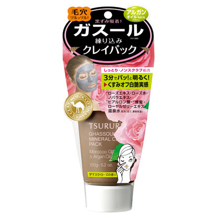 Ghassoul Mineral Clay Pack Rose Moist / Tsururi
