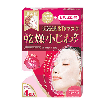Wrinkle Care 3D Mask / Hadabisei