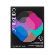 Eye Color Bar / SHISEIDO