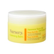 Cleansing Balm (Yuzu) / Nursery