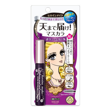 Volume & Curl Mascara Super WP