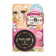 Smooth Cover Powder N / Kiss Me Heroine Make