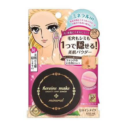 Smooth Cover Powder N