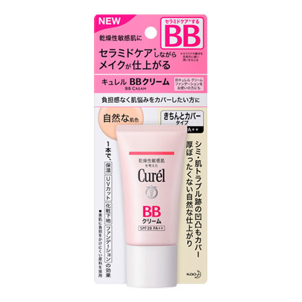 BB Cream / Curél