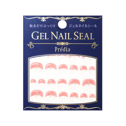 Gel Nail Seal / Prédia
