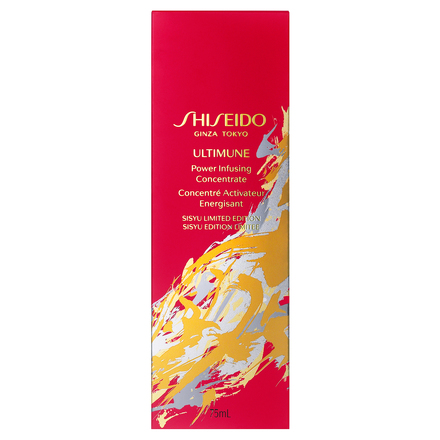 Ultimune Power Infusing Concentrate / SHISEIDO