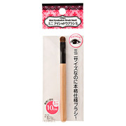 LJ Mini Eye Shadow Brush S / LOUJENE