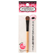 LJ Mini Eye Shadow Brush / LOUJENE