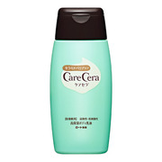 Extra Moisturizing Body Milk / CareCera