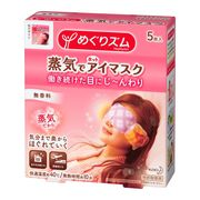 Steam Eye Mask Unscented