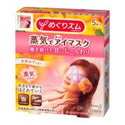 Steam Eye Mask Yuzu Aroma