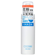 Soft Touch Foaming Face Wash / IHADA