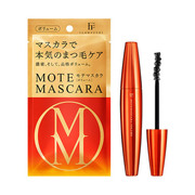 Mote Mascara Repair Vo (Volume) / FLOW FUSHI