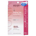 Moist Essential Mask / MINON