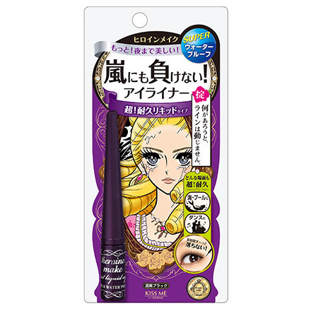 Impact Liquid Eyeliner Super WP / Kiss Me Heroine Make