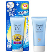 UV Aqua Rich Watery Essence SPF 50+ / Biore