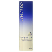 White Circulator Serum / SHISEIDO