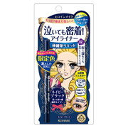 Smooth Liquid Eyeliner Super Keep  / Kiss Me Heroine Make