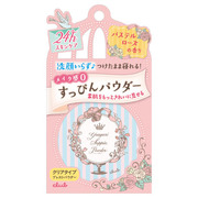 Yuagari Suppin Powder Pastel Rose Fragrance / Club