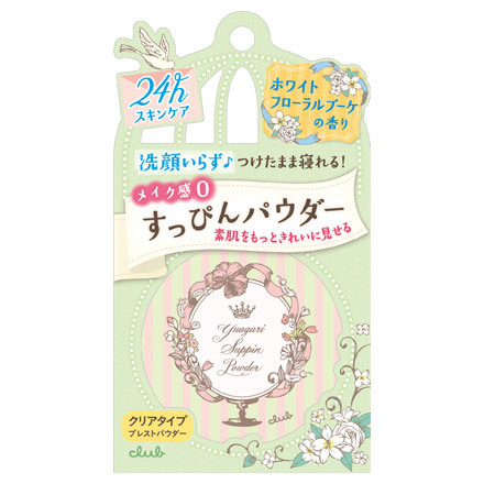 Yuagari Suppin Powder White Floral Fragrance / Club