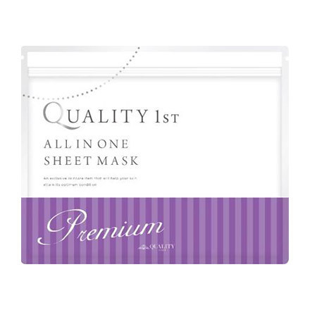 All In One Sheet Mask Premium