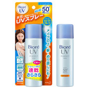 UV Perfect Spray / Bioré