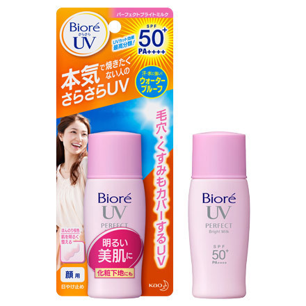 UV Perfect Bright Milk / Bioré