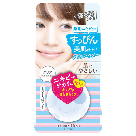 Acmedica Oil Control Powder WH Clear / Naris Up Cosmetics