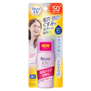 UV Perfect Bright Milk / Biore