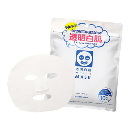 White Mask N / Toumei Shirohada