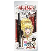 Lady Oscar Liquid Eye Liner Deep Black /  La Rose de Versailles
