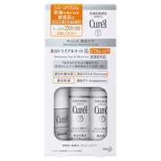 Whitening Trial Kit III Enrich / Curél