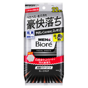 Facial Sheets Deep Clear / Men's Biore