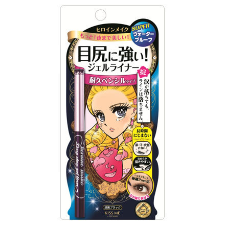 Long Stay Gel Liner Super WP / Kiss Me Heroine Make