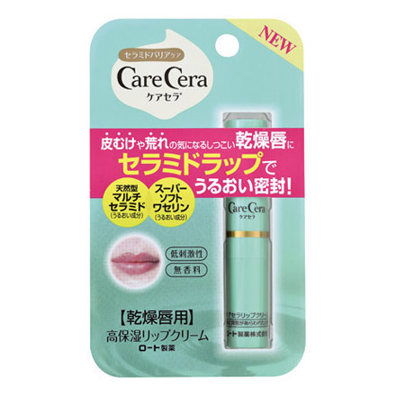 Moisturizing Lip Cream / CareCera