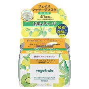Vegefrule Smoothie Massage Mask <Green> / MOTOTANI JUNTENKAN